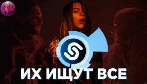 Инструкция, как найти песню из тик тока — приложения и онлайн-сервисы для загрузки