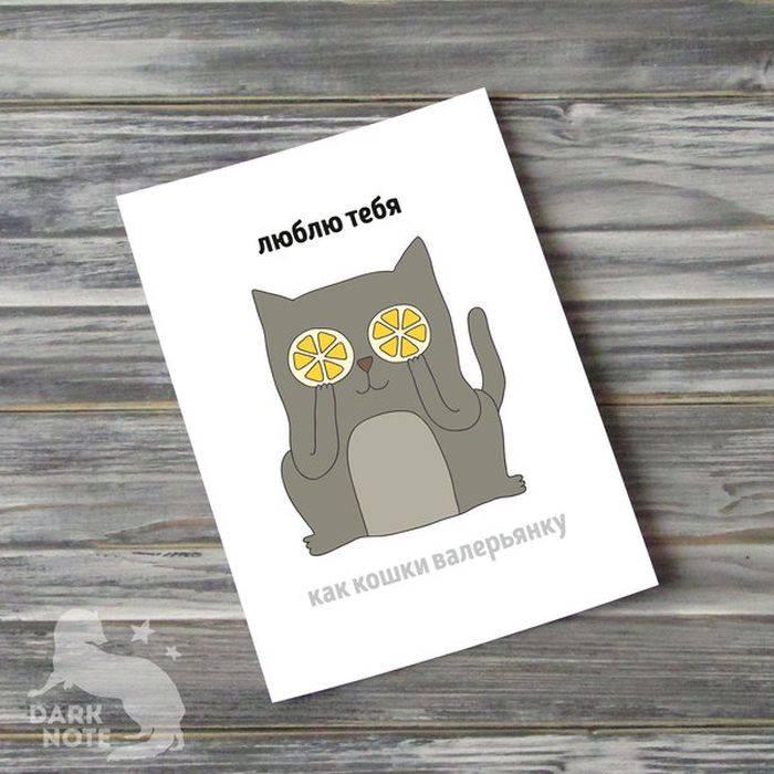 Мемы из тик тока в 2020 году: открытки, рисунки для друзей и срисовки