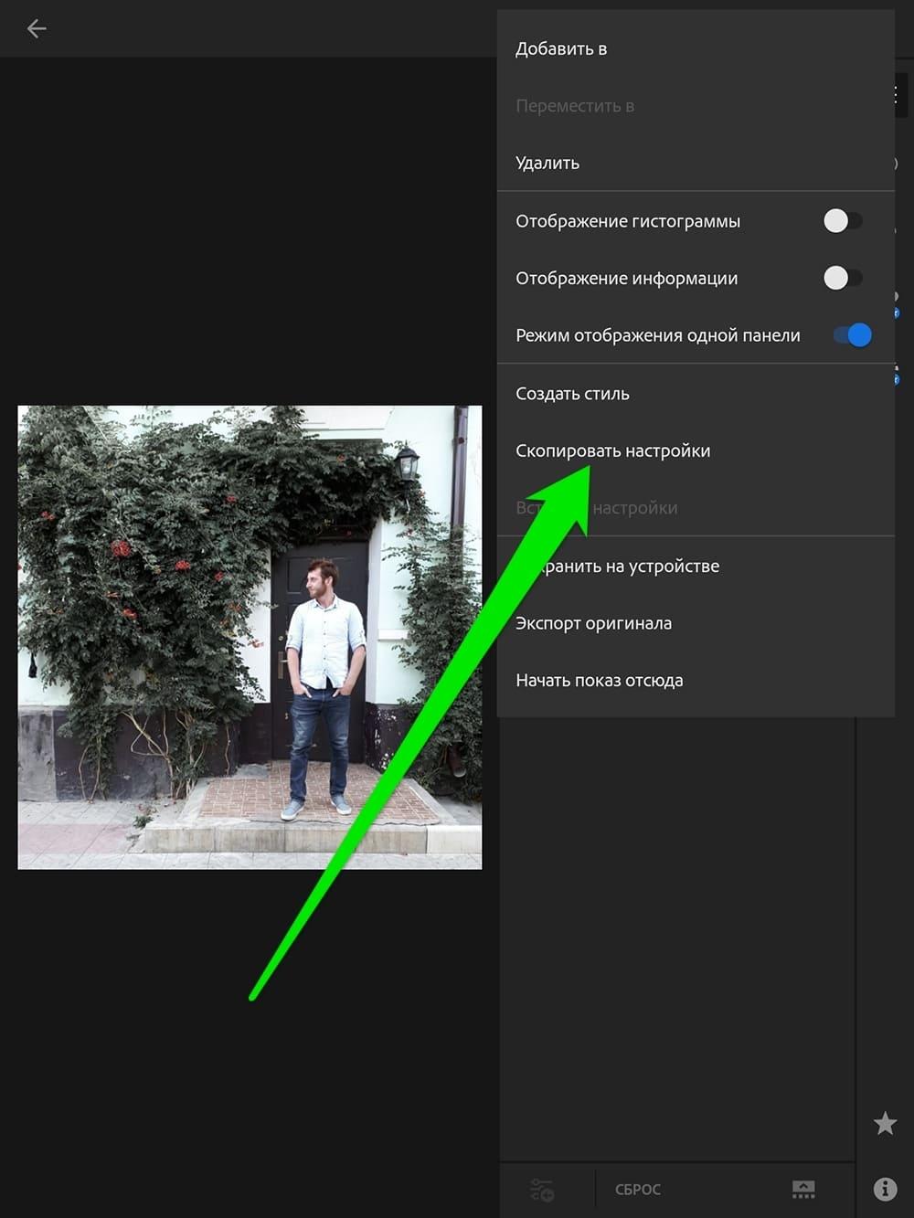 Рекомендуемые размеры фото для инстаграма: форматы и разрешения