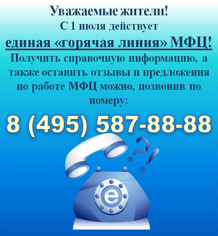 Горячая линия магазина автодок: телефон службы поддержки, бесплатный номер 8-800