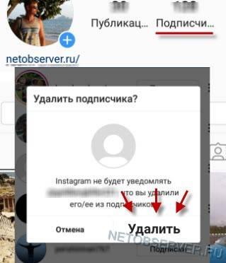 Как удалить публикацию в instagram - wikihow