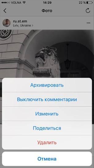 Как разархивировать фото в инстаграм через телефон | как вернуть фото из архива в инстаграме