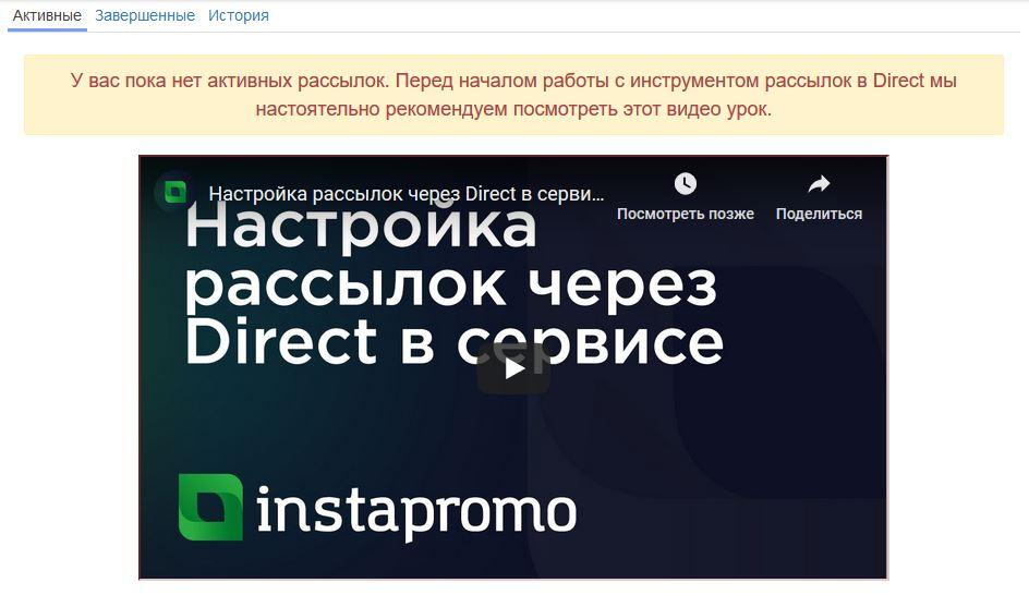 Продвижение в инстаграм: 5 сервисов для раскрутки профиля