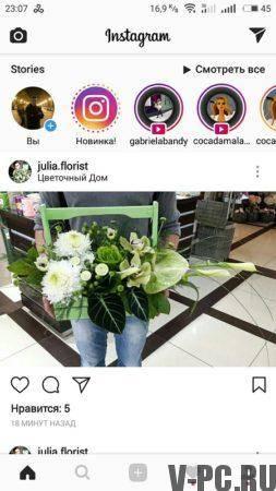 Как сделать чтобы видеть ленту в инстаграме. instagram возвращает хронологическую ленту? сохранять чужие фотографии