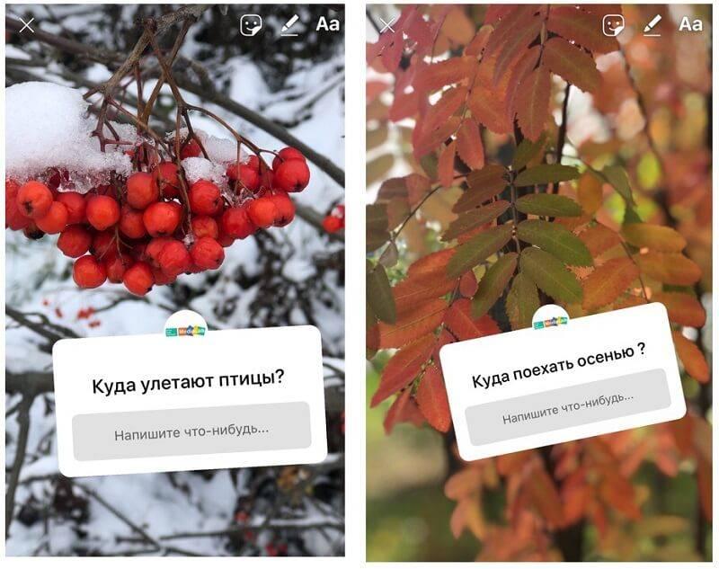 Игры для подписчиков в инстаграме: 10 идей для постов и историй
