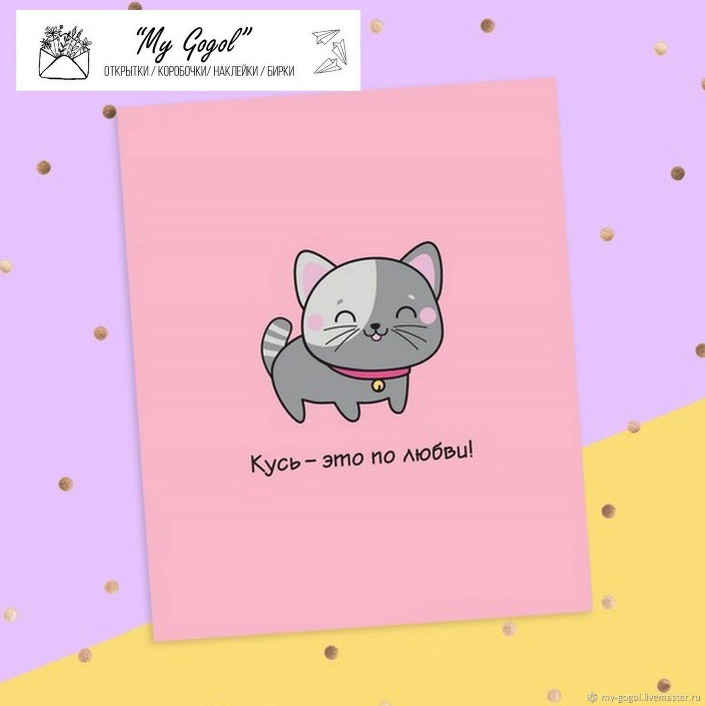 Милые открытки из тик тока с надписями для лп, парню и на все случаи жизни
