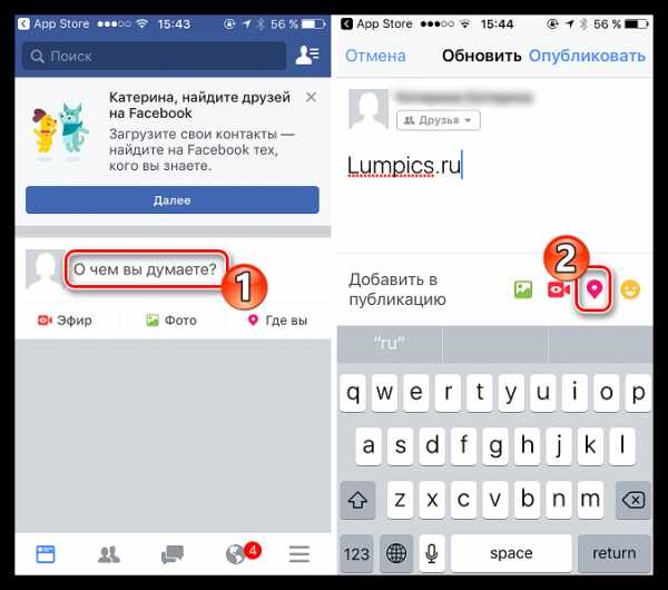 Как добавить или сменить адрес в профиле инстаграм