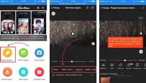 Формат видео для инстаграм: какой длины видео можно загрузить, требования, конвертировать онлайн