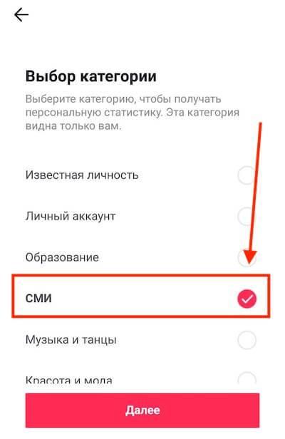 Как использовать сообщения в тик токе: присылать, удалять