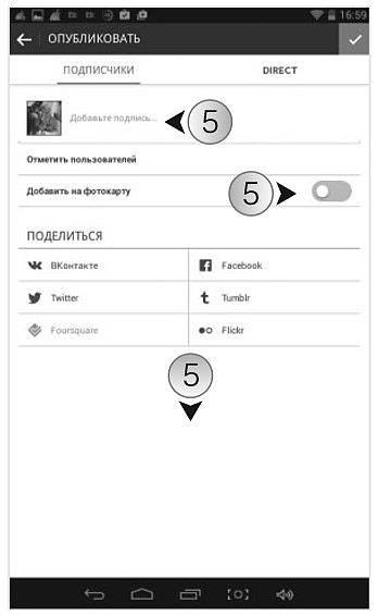 Как пользоваться инстаграмом | как правильно использовать instagram