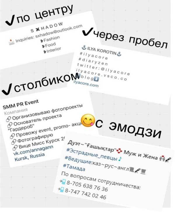 Как вести инстаграмм чтобы было интересно для подписчиков: стратегия   misterrich.ru