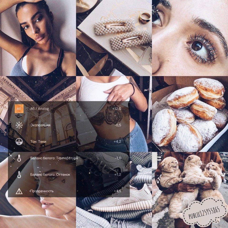 Красивая обработка фото в инстаграм: лучшие приложения