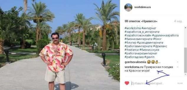 Подписи к фото в instagram: подробное руководство по написанию