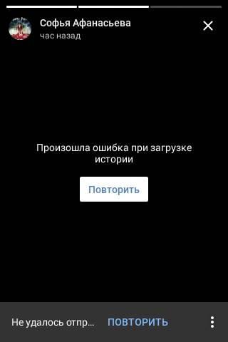 Не показывает видео в инстаграме: причины и решения