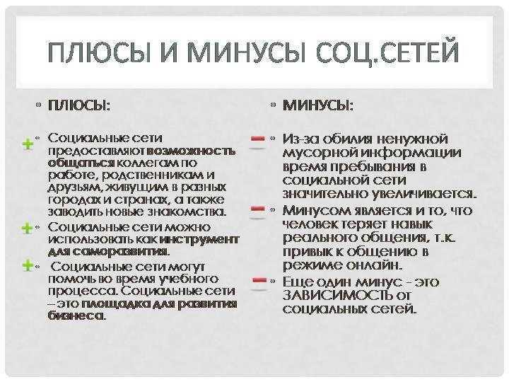Как instagram влияет на самочувствие российских пользователей | rusbase