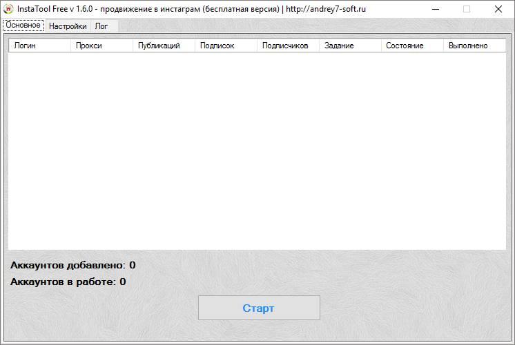 Раскрутка инстаграм - топовые способы продвижения аккаунта!