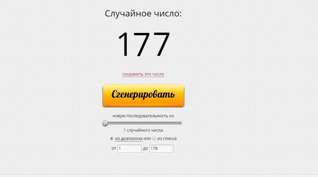 Как подвести итоги конкурса в инстаграм? - socialniesety.ru