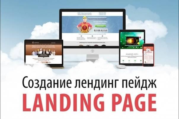 Сервис для создания бесплатной мультиссылки в инстаграм: обзор возможностей и отзывы