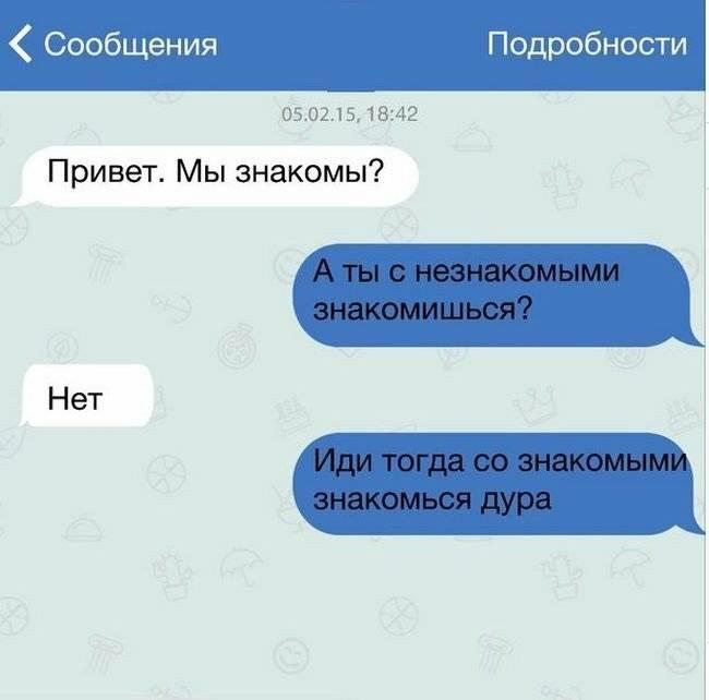 «истории» в instagram: все, что вы хотели о них знать, но боялись спросить | rusbase