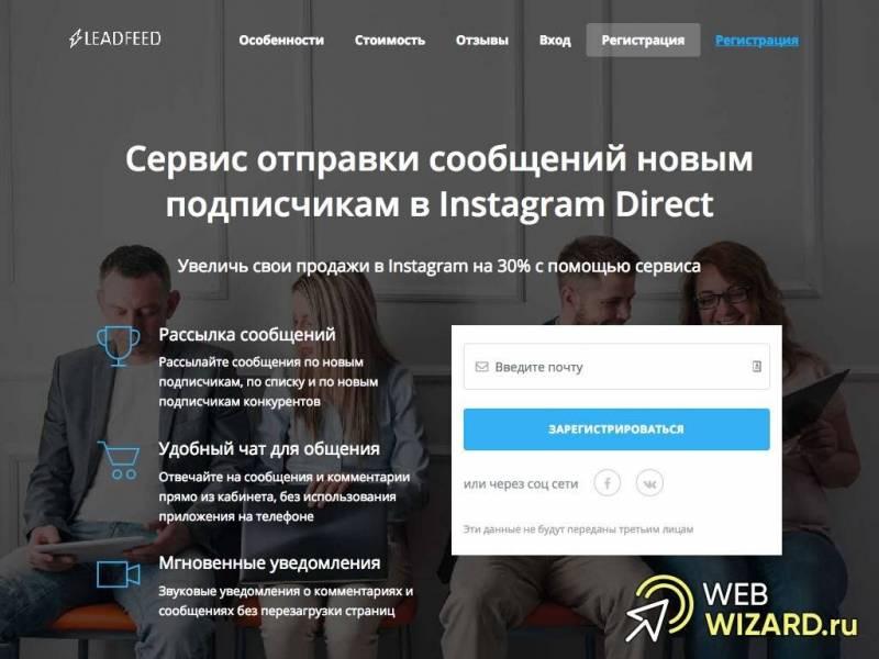 Продвижение инстаграм-аккаунта: 8 рабочих методов