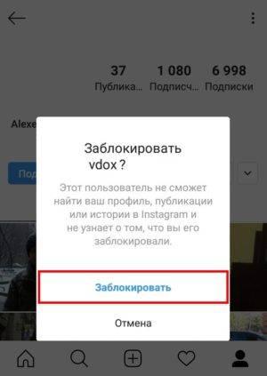 Как отписаться от всех в инстаграме. как отписаться от всех в инстаграме сразу вручную и через программу. несколько способов отменить подписку на всех пользователей в социальной сети instagram.