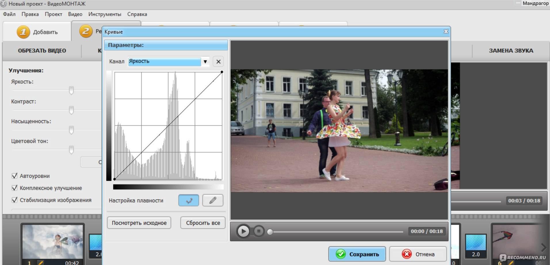 Формат видео для тик ток, размер и расширение