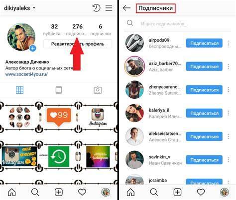 Как ставить самые популярные хэштеги в инстаграм 2020