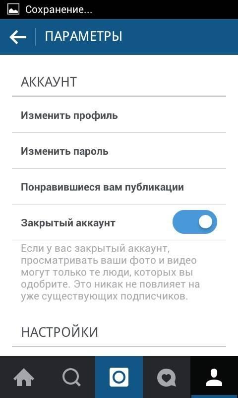Как создать бизнес-аккаунт вinstagram: пошаговая инструкция