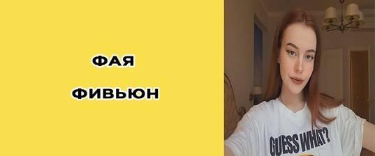 Маруся климова (тик-ток): биография, сколько лет, фото в 2020 году