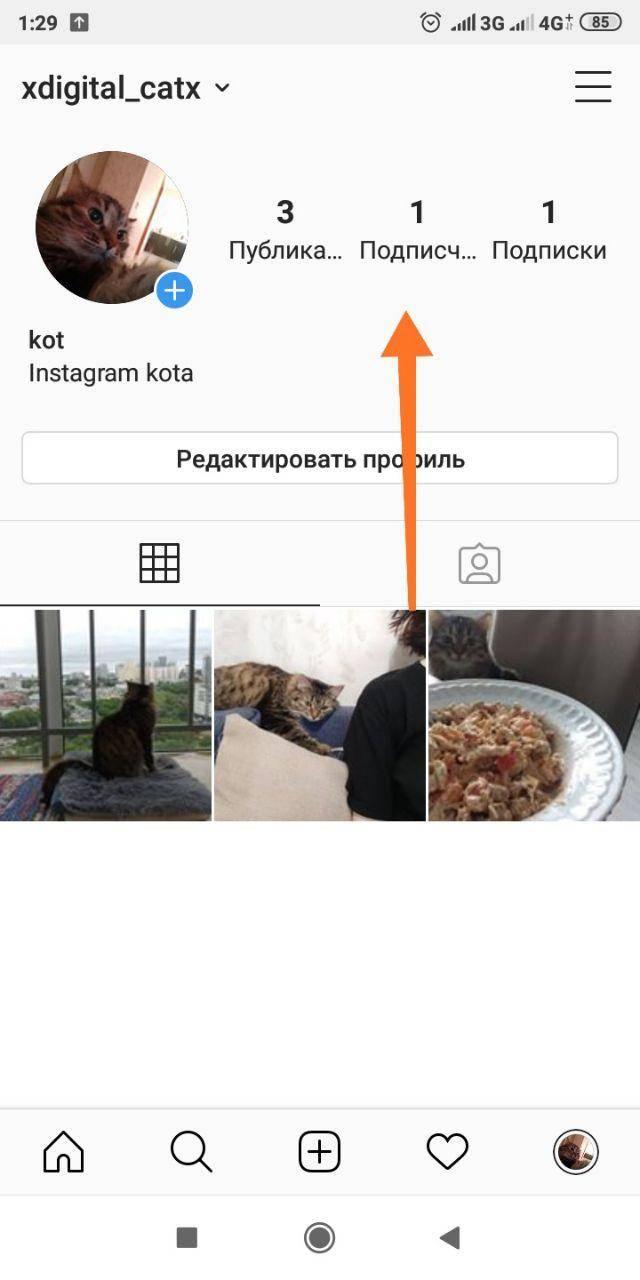 Как найти человека в инстаграм по фото: пошаговая инструкция