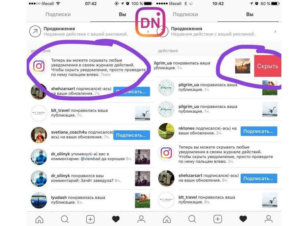 Всё о новом дизайне instagram