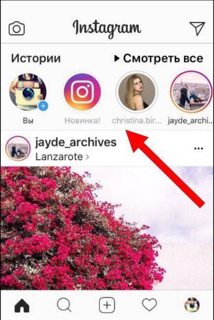 Как сохранить фото из инстаграма: 6 способов скачивания изображений на компьютер и в телефон