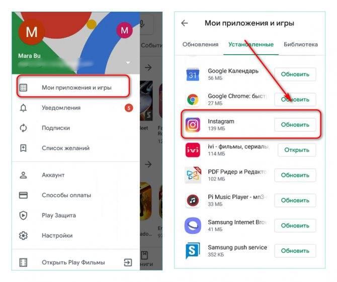 Как обновить инстаграм на андроиде или айфоне в 2020 году на русском новая версия | instagram обновить