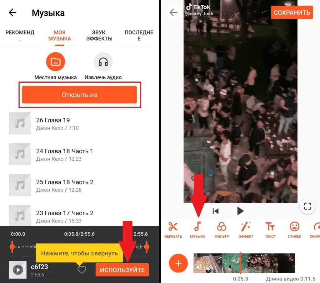 Как обойти блокировку в инстаграм и публиковать видео с музыкой
