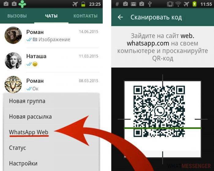 Как сделать активную ссылку на whatsapp в instagram: в профиле, на чат или переписку