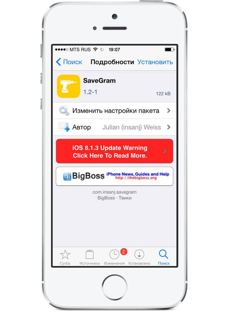 [инструкция:] как скачать видео с инстаграмма на iphone, android и пк | www.nibbl.ru