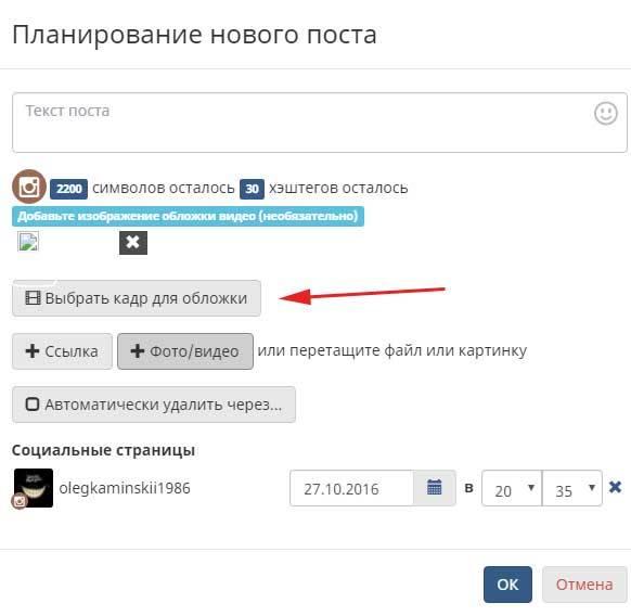 Как писать посты в инстаграм – инструкция+примеры – блог instaplus.me