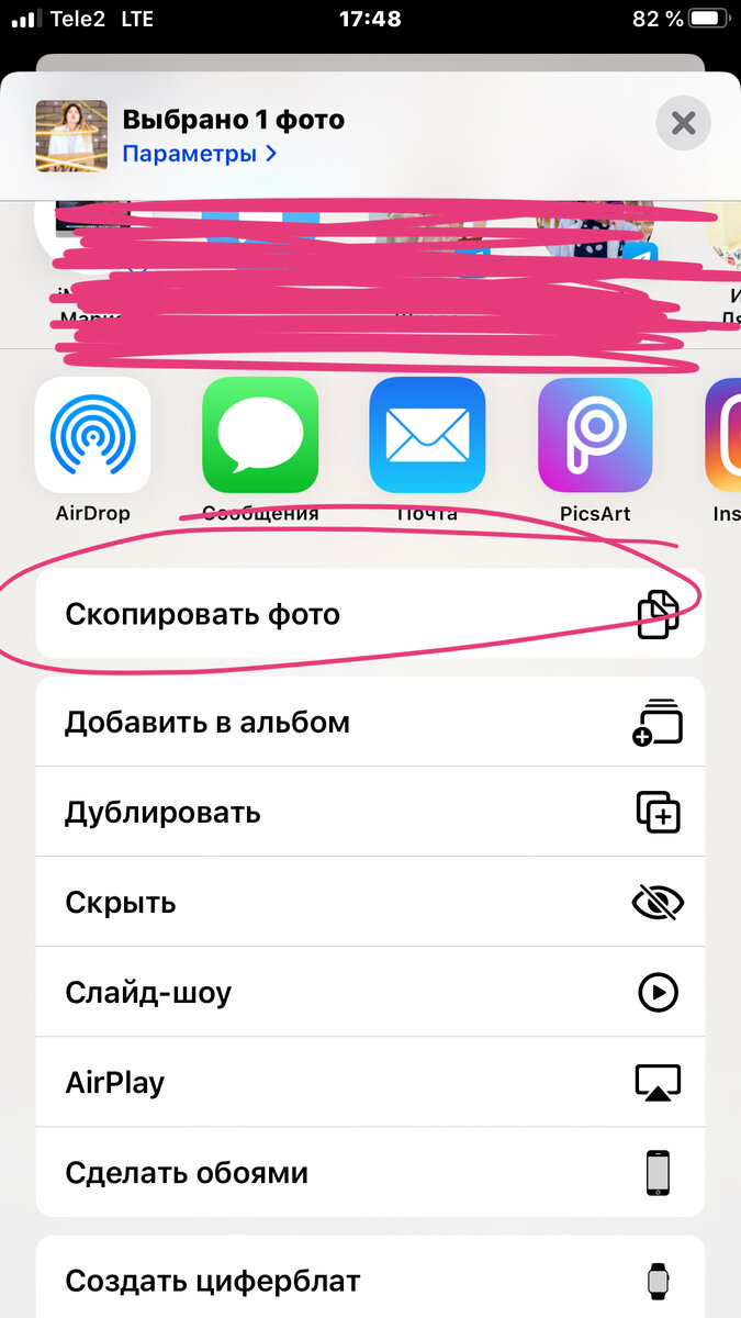 Как обновить инстаграм на android и iphone