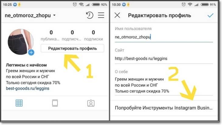 Как сделать пост в инстаграм: фото, заголовок, текст, метки, хэштеги