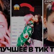Амир чешуинов: биография, фото, девушка, сколько лет, где живет, рост, вес