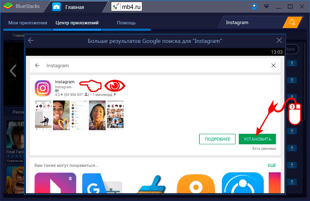 Отложенный постинг в инстаграм бесплатно: 13 сервисов   misterrich.ru