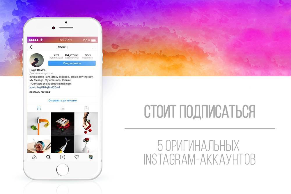 Zengram - массфолловинг, масслайкинг и комментирование в инстаграм