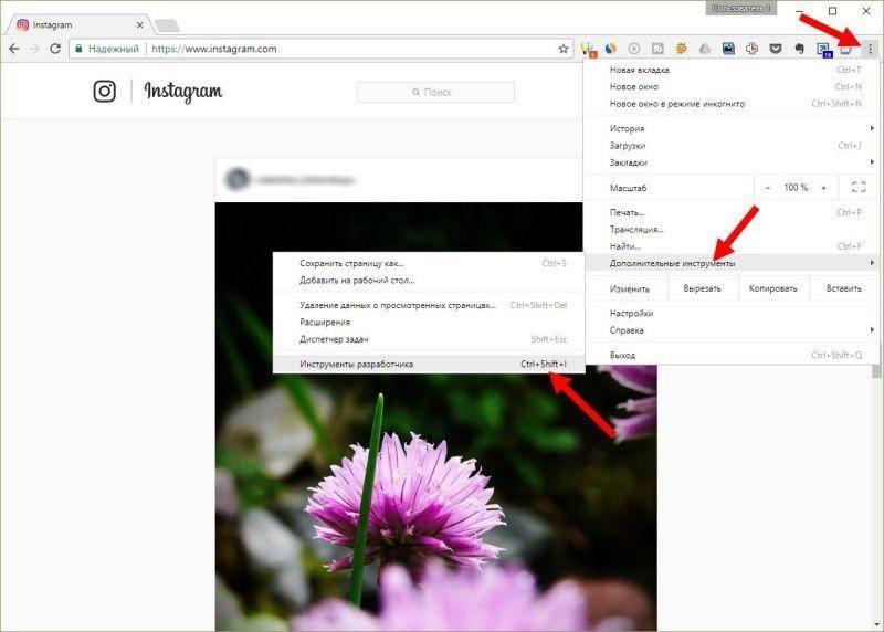 Как пользоваться инстаграмом на компьютере - можно ли использовать instagram на ноутбуке