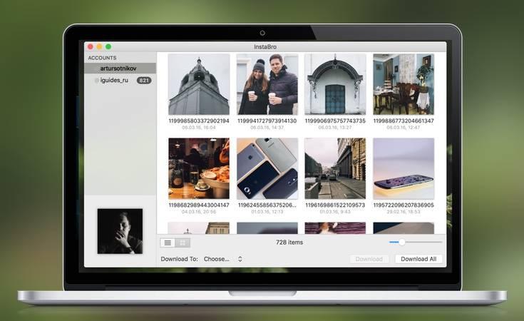 Как скачать все свои фотографии из инстаграм - про смм