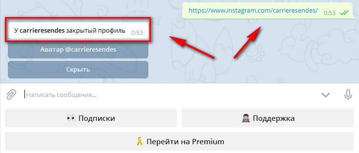 Как посмотреть закрытый профиль инстаграм? (рабочий способ)