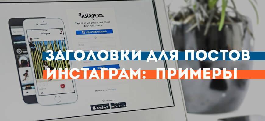 10 лучших сервисов рассылки сообщений в директ инстаграм | postium