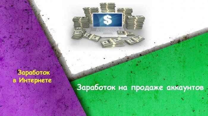 Как правильно купить аккаунт в инстаграм — freesmm.ru