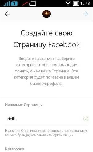Создание личного блога в instagram