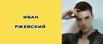 Вика тория из тик ток (лайка): биография, фото, сколько лет