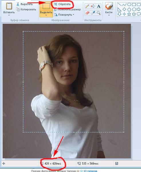 Уменьшить фото для инстаграм? легко! - mofoto
